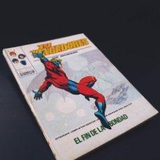 Cómics: NORMAL ESTADO VENGADORES 45 VERTICE TACO. Lote 189471273