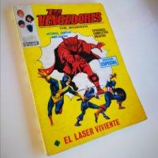 Cómics: VENGADORES , EL LASER VIVIENTE. Lote 189678241