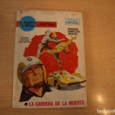 Cómics: SELECCIONES VERTICE - NÚMERO 35 - FORMATO TACO - VERTICE - BUEN ESTADO. Lote 189698533