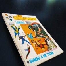 Cómics: NORMAL ESTADO VENGADORES 22 VERTICE TACO. Lote 189821233