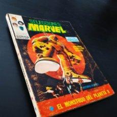 Cómics: NORMAL ESTADO SELECCIONES MARVEL 8 VERTICE TACO. Lote 189824431
