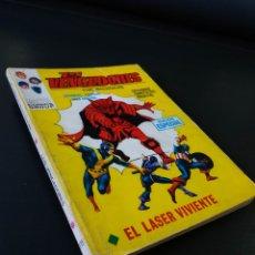 Cómics: NORMAL ESTADO VENGADORES 15 VERTICE TACO. Lote 190052365