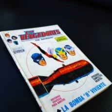Cómics: BUEN ESTADO VENGADORES 24 VERTICE TACO. Lote 190052950