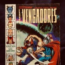 Cómics: LOS VENGADORES ANUAL 80 VERTICE 1980 NUMERO 2 MUNDI COMICS EDICIONES VERTICE EDICION USA 1979. Lote 190134848