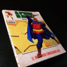 Cómics: NORMAL ESTADO HOMBRE DE HIERRO 31 VERTICE TACO. Lote 190154817