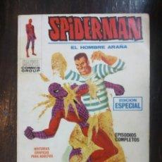 Cómics: SPIDERMAN. EL EXTRAORDINARIO HOMBRE ARAÑA. Nº 2. VERTICE. BARCELONA, 1973. Lote 190156428