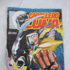 Cómics: CABALLERO LUNA Nº 8 SURCO. Lote 190157838