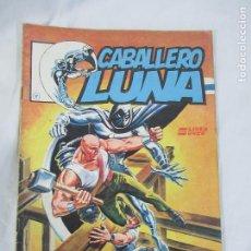 Cómics: CABALLERO LUNA Nº 7 SURCO. Lote 190157988