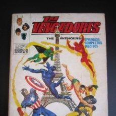 Cómics: VENGADORES, LOS (1969, VERTICE) 32 · 1972 · TERMINA EL JUEGO. Lote 190161973