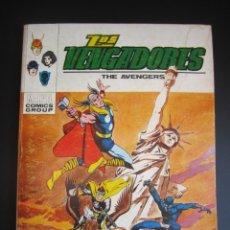 Cómics: VENGADORES, LOS (1969, VERTICE) 39 · 1973 · EL MUNDO NO DEBE ARDER. Lote 190162397