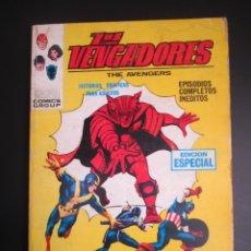 Cómics: VENGADORES, LOS (1969, VERTICE) 15 · 1970 · EL LASER VIVIENTE. Lote 190163337