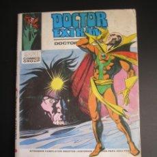 Comics: DOCTOR EXTRAÑO (1970, VERTICE) 13 · 1970 · ETERNA ETERNIDAD. Lote 190178843