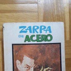 Cómics: COMIC ZARPA DE ACERO. VOL. 11. VERTICE. 224 PÁGINAS. EDICION ESPECIAL. VER FOTOS ADICIONALES. Lote 190220648