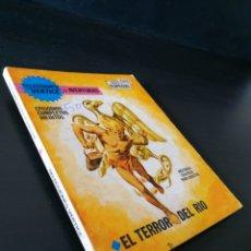 Comics: NORMAL ESTADO SELECCIONES VERTICE 55 VERTICE TACO. Lote 190221982