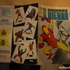 Comics: EL HOMBRE DE HIERRO - V 2 - NÚMERO 3 - VERTICE. Lote 190357277