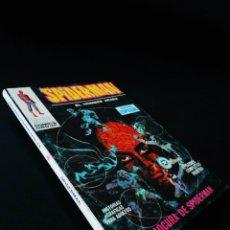 Cómics: NORMAL ESTADO SPIDERMAN 10 VERTICE 25 PTS TACO. Lote 190357787