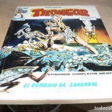 Comics: SUPER HEROES 9. Lote 190410366
