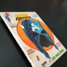 Cómics: BUEN ESTADO CAPITAN AMERICA 4 VERTICE TACO. Lote 190432490