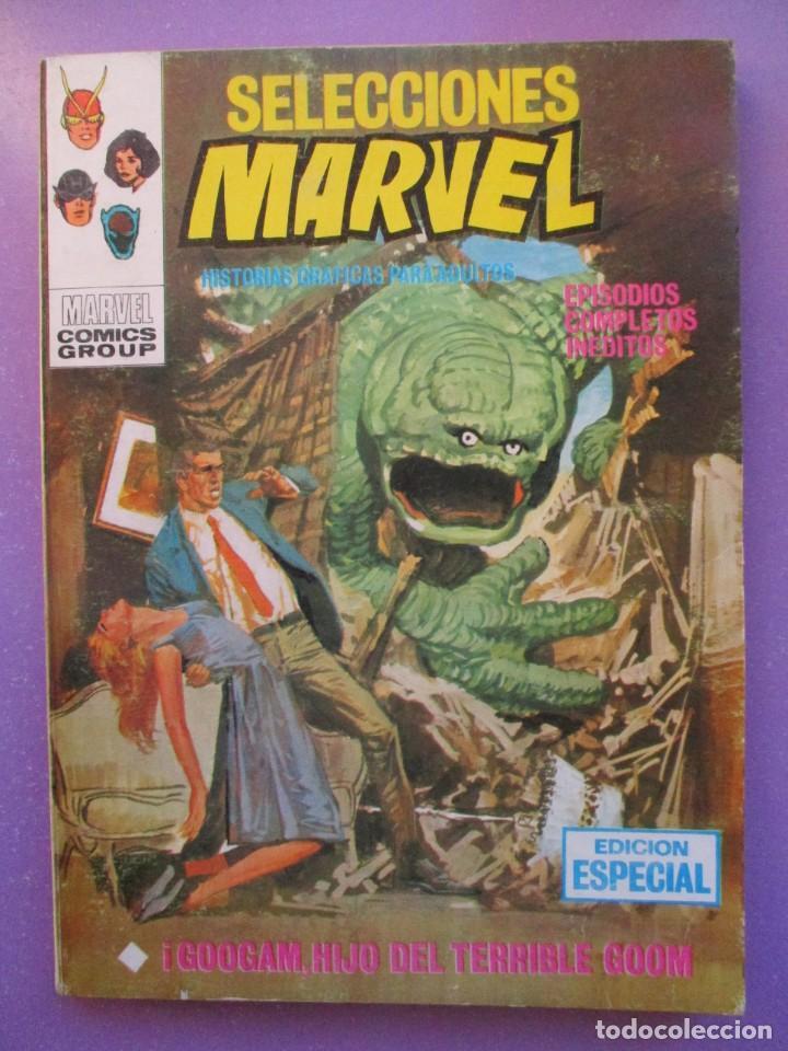 Cómics: SELECCIONES MARVEL VERTICE TACO ¡¡¡ ¡MUY BUEN ESTADO !!!! COLECCION COMPLETA - Foto 39 - 190479790