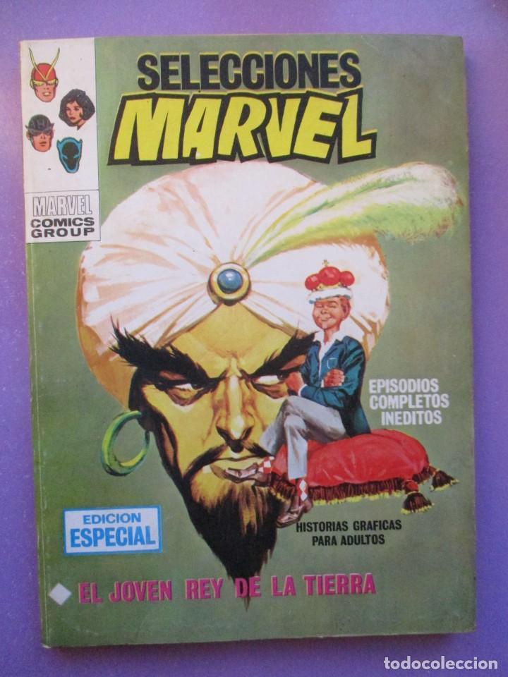 Cómics: SELECCIONES MARVEL VERTICE TACO ¡¡¡ ¡MUY BUEN ESTADO !!!! COLECCION COMPLETA - Foto 80 - 190479790