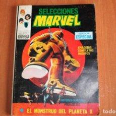Cómics: SELECCIONES MARVEL / EL MONSTRUO DEL PLANETA X Nº 8 / ED.VERTICE. Lote 190929422
