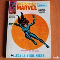 Cómics: HEROES MARVEL / LLEGA LA VIUDA NEGRA Nº 5 / ED.VERTICE. Lote 190931073