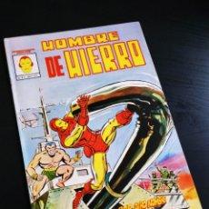 Cómics: EXCELENTE ESTADO HOMBRE DE HIERRO 2 VERTICE. Lote 191139847