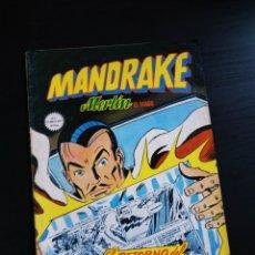 Cómics: BUEN ESTADO MANDRAKE 7 VERTICE. Lote 191140493
