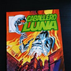 Comics: DE KIOSCO CABALLERO LUNA 10 VERTICE SURCO. Lote 191141425