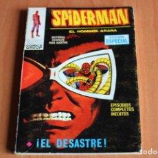 Cómics: SPIDERMAN / EL DESASTRE Nº22 / ED.VERTICE. Lote 191160031