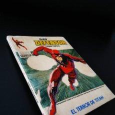 Cómics: NORMAL ESTADO DAN DEFENSOR 47 VERTICE TACO. Lote 191168851