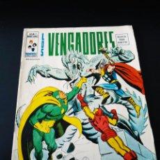 Cómics: MUY BUEN ESTADO VENGADORES 7 VERTICE VOL II. Lote 191170441