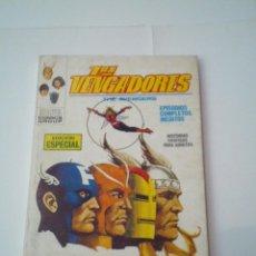 Cómics: LOS VENGADORES - VOLUMEN 1 - NUMERO 7 - MUY BUEN ESTADO - CJ 31 - GORBAUD. Lote 191186752
