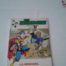 Cómics: LOS VENGADORES - VOLUMEN 1 - NUMERO 48 - MUY BUEN ESTADO - CJ 114 - GORBAUD. Lote 191186857