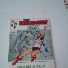 Cómics: LOS VENGADORES - VOLUMEN 1 - NUMERO 42 - MUY BUEN ESTADO - CJ 31 - GORBAUD. Lote 191186921