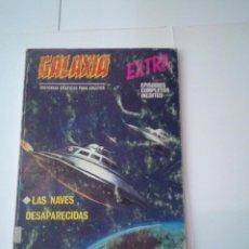 Cómics: GALAXIA - VERTICE - NUMERO 7 - VOLUMEN 1 - GORBAUD- CJ 114 . Lote 191189050