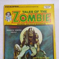 Cómics: VERTICE ESCALOFRIO/TALES OF THE ZOMBIE Nº25.. Lote 191196467