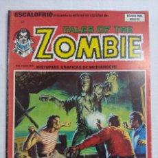 Cómics: VERTICE ESCALOFRIO/TALES OF THE ZOMBIE Nº33.. Lote 191196845