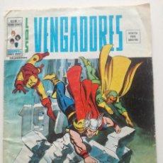 Cómics: LOS VENGADORES - Nº 20 - EDICIONES VERTICE 1976 // MARVEL . Lote 191204180