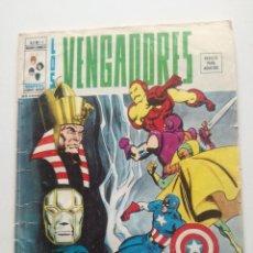 Cómics: LOS VENGADORES - Nº 18 - EDICIONES VERTICE 1976 // MARVEL. Lote 191204391