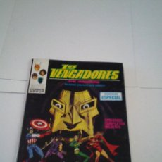 Cómics: LOS VENGADORES - VERTICE - VOLUMEN 1 - NUMERO 7 - MUY BUEN ESTADO - CJ 114 - GORBAUD. Lote 191250200