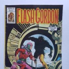 Cómics: FLASH GORDON - EL SATELITE DE LOS SKORPI - EL PLANETA PRIMITIVO. Lote 191355655