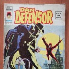Cómics: DAN DEFENSOR VOL 2 N° 4 VERTICE. Lote 191415066
