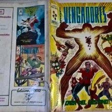 Cómics: COMIC: MARVEL COMICS -LOS VENGADORES- V.2 Nº 37. Lote 191732592