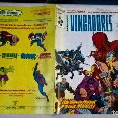 Cómics: COMIC: MARVEL COMICS -LOS VENGADORES- V.2 Nº 49. Lote 191733408