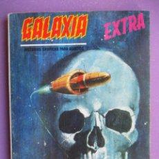 Cómics: GALAXIA Nº 2 VERTICE TACO ¡¡¡ BUEN ESTADO !!!!. Lote 191842238