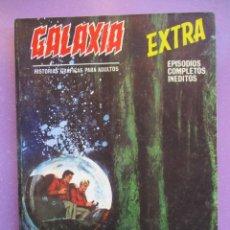Cómics: GALAXIA Nº 4 VERTICE TACO ¡¡¡ EXCELENTE ESTADO !!!!. Lote 191842913