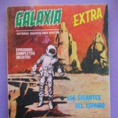 Cómics: GALAXIA Nº 5 VERTICE TACO ¡¡¡ BUEN ESTADO !!!!. Lote 191843177