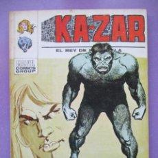 Cómics: KA ZAR Nº 3 VERTICE TACO ¡¡¡¡ BUEN ESTADO !!!!. Lote 191845821