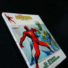 Comics: BUEN ESTADO DAN DEFENSOR 37 VERTICE TACO. Lote 191953577